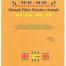 Educação física contexto e inovação vol. II